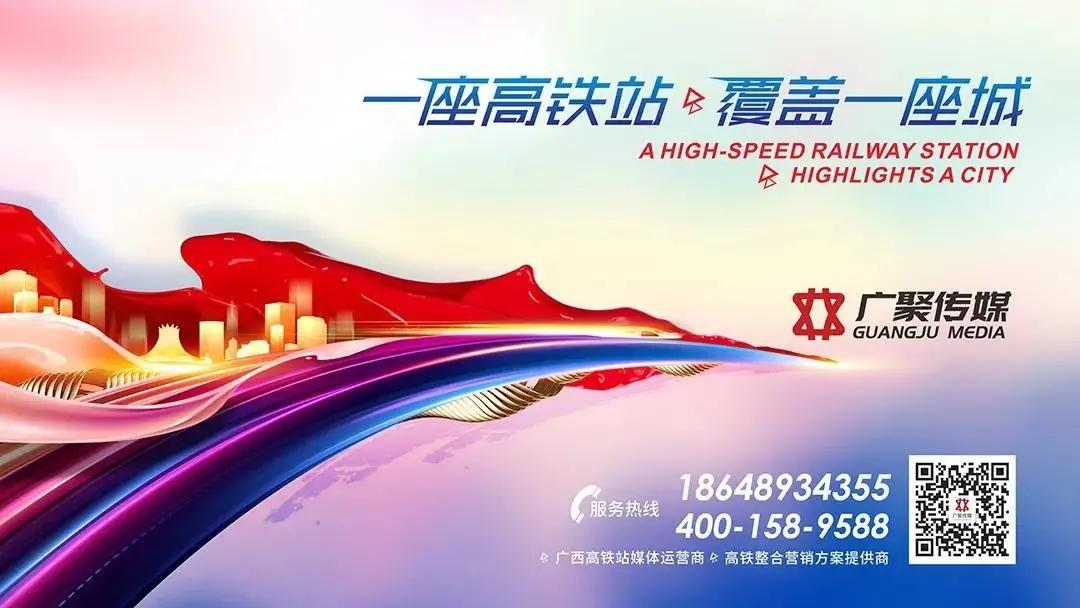 让广西品牌发声,助桂商崛起共赢 | 2021广西品牌高质量发展论坛新闻发布会在南宁举行!