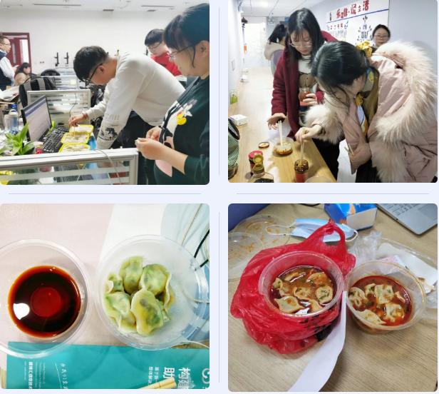 """""""温暖迎冬至,团聚吃饺子""""——环球体育入口举办冬至吃饺子活动"""