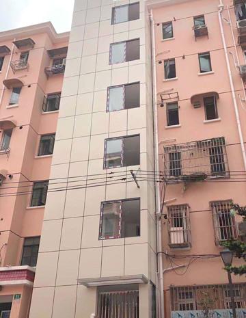 上海长宁新泾五村