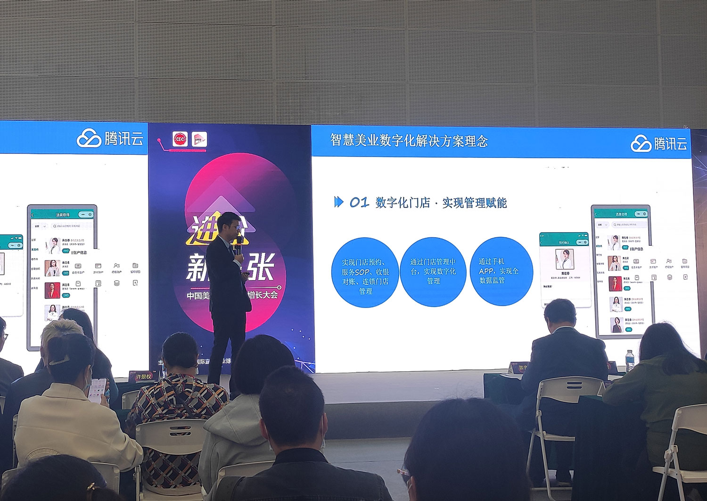 嗨美丽SOP系统广州国际直播产业博览会之旅收获颇丰 为美业注入新力量