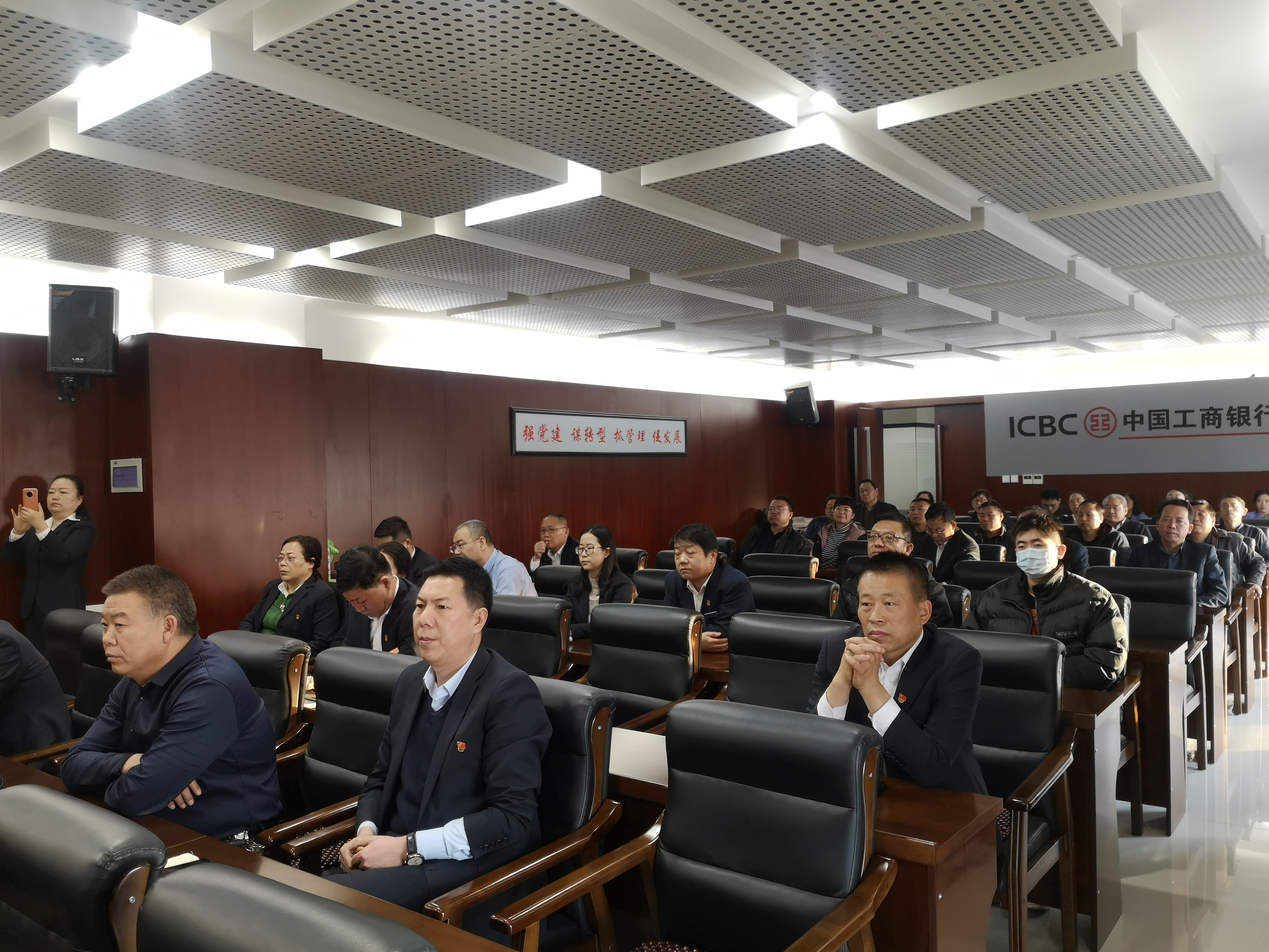 中国工商银行酒泉分行开展节前消防培训