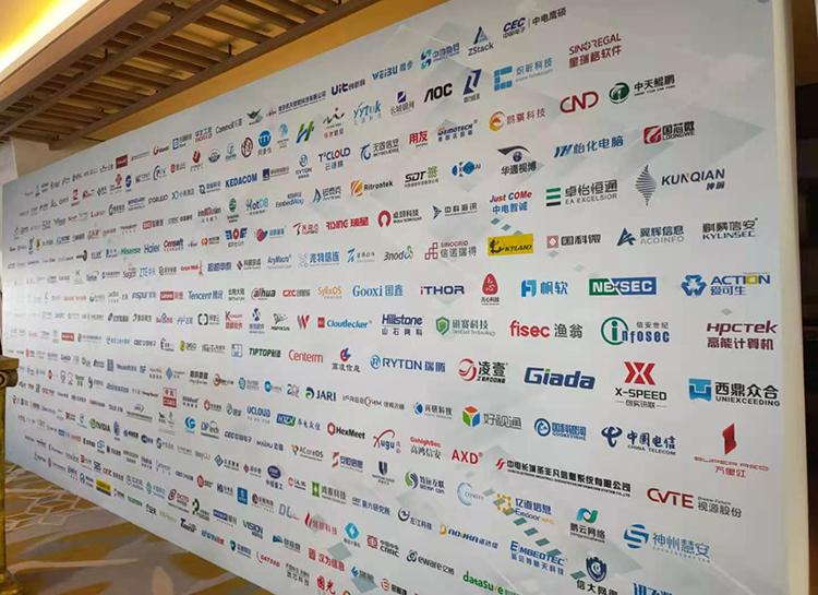 广州高能计算机受邀参加2020飞腾生态伙伴大会!