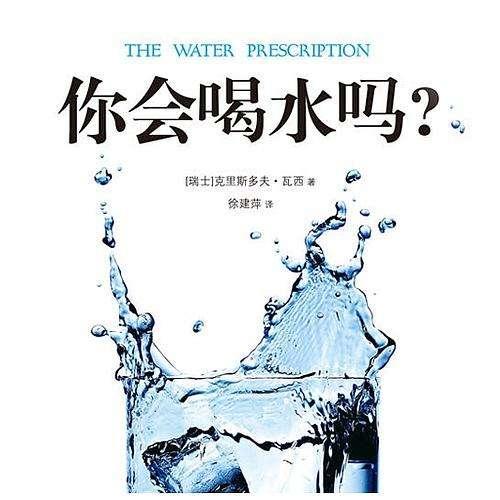 净水器代理加盟
