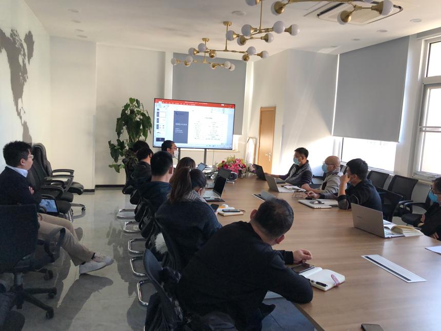 集团内部(北京普瑞姆赛斯技术有限公司和北京高新华科科技发展有限公司)组织产品技术交流会