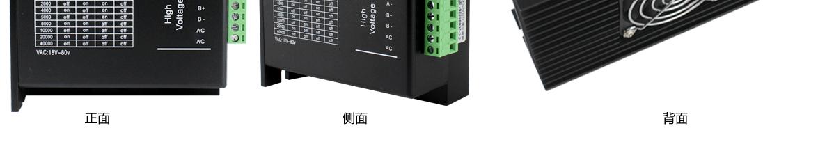 MC860-P2 开关量步进驱动器