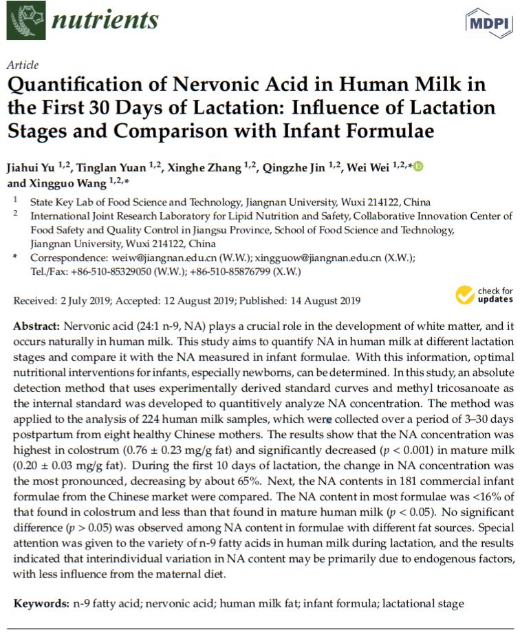 神经酸作用已获专业科学验证!