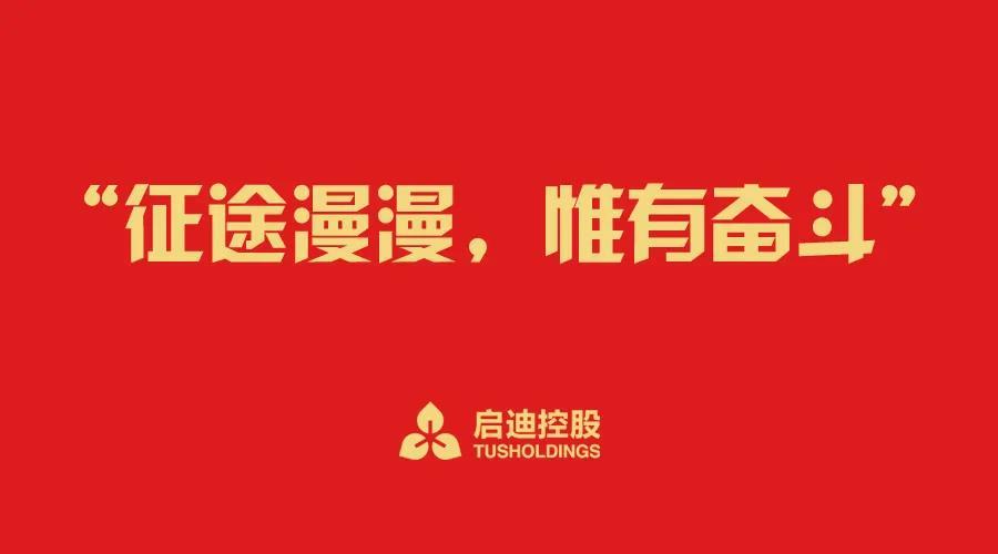 新华社:强化国家战略科技力量