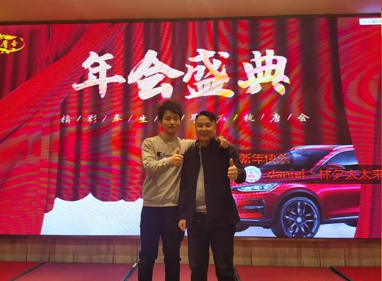 """杭州风火轮恭祝""""杭唐会""""2021年会圆满成功!"""