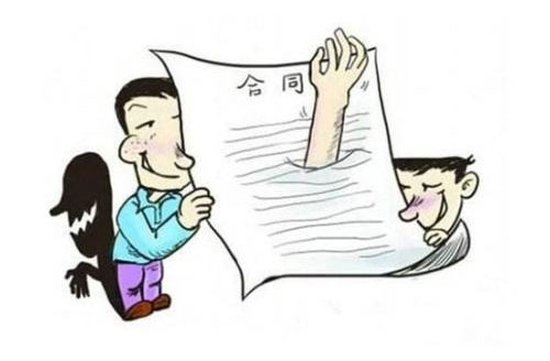 遇到借款纠纷怎么办?北京借款纠纷律师来支招
