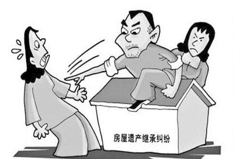 北京房产继承律师告诉你关于房产继承的那些事儿