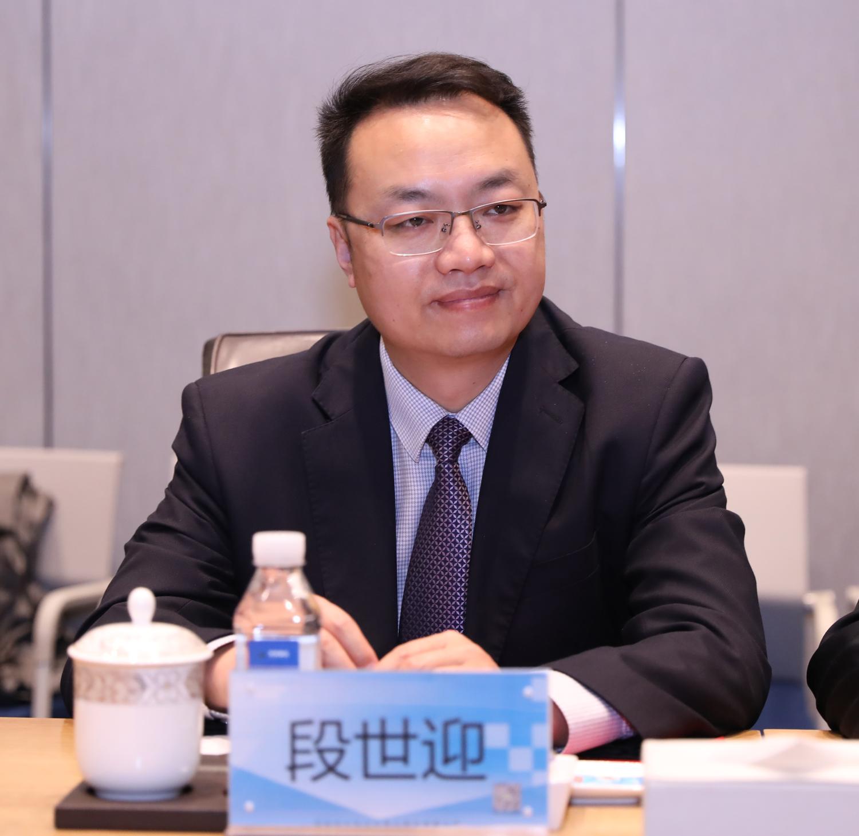 跨界整合 共謀發展丨白金酒公司參訪深圳天安駿業投資發展集團