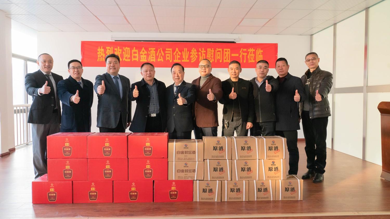 安全赋能 创新发展 白金酒公司参访安徽通晓防火门有限公司