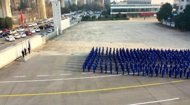中国船舶中船应急举行迎新年升旗仪式