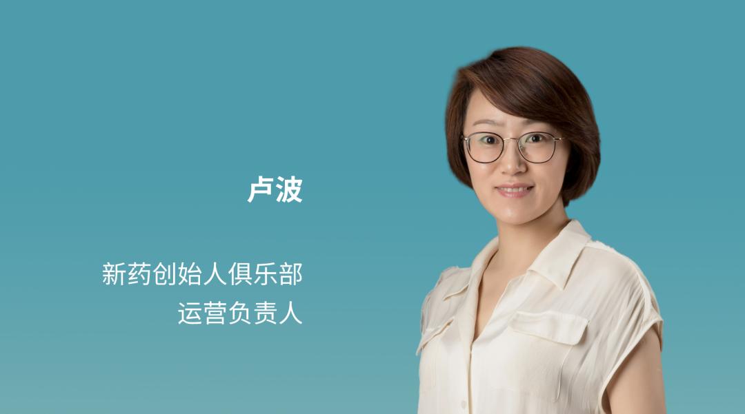战略合作   科睿唯安与新药创始人俱乐部达成战略合作,合力赋能中国药企创新和国际化