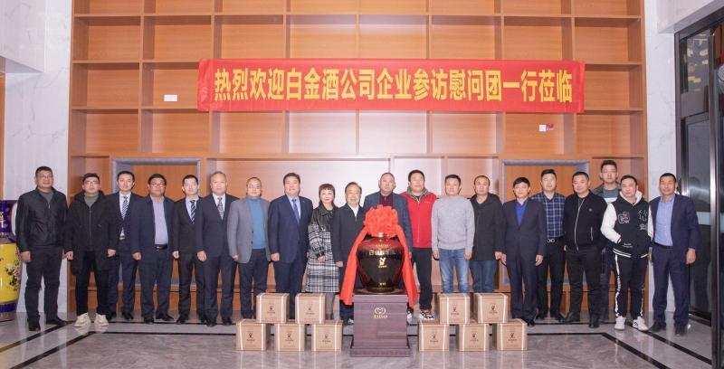 以酒為媒 和合共贏 白金酒公司參訪江蘇圣運建設工程有限公司