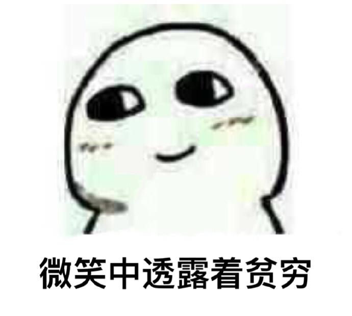 不止深圳女孩在搞钱,这群人也在悄咪咪搞钱