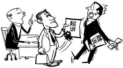 怎样才能增加投资纠纷胜诉的几率