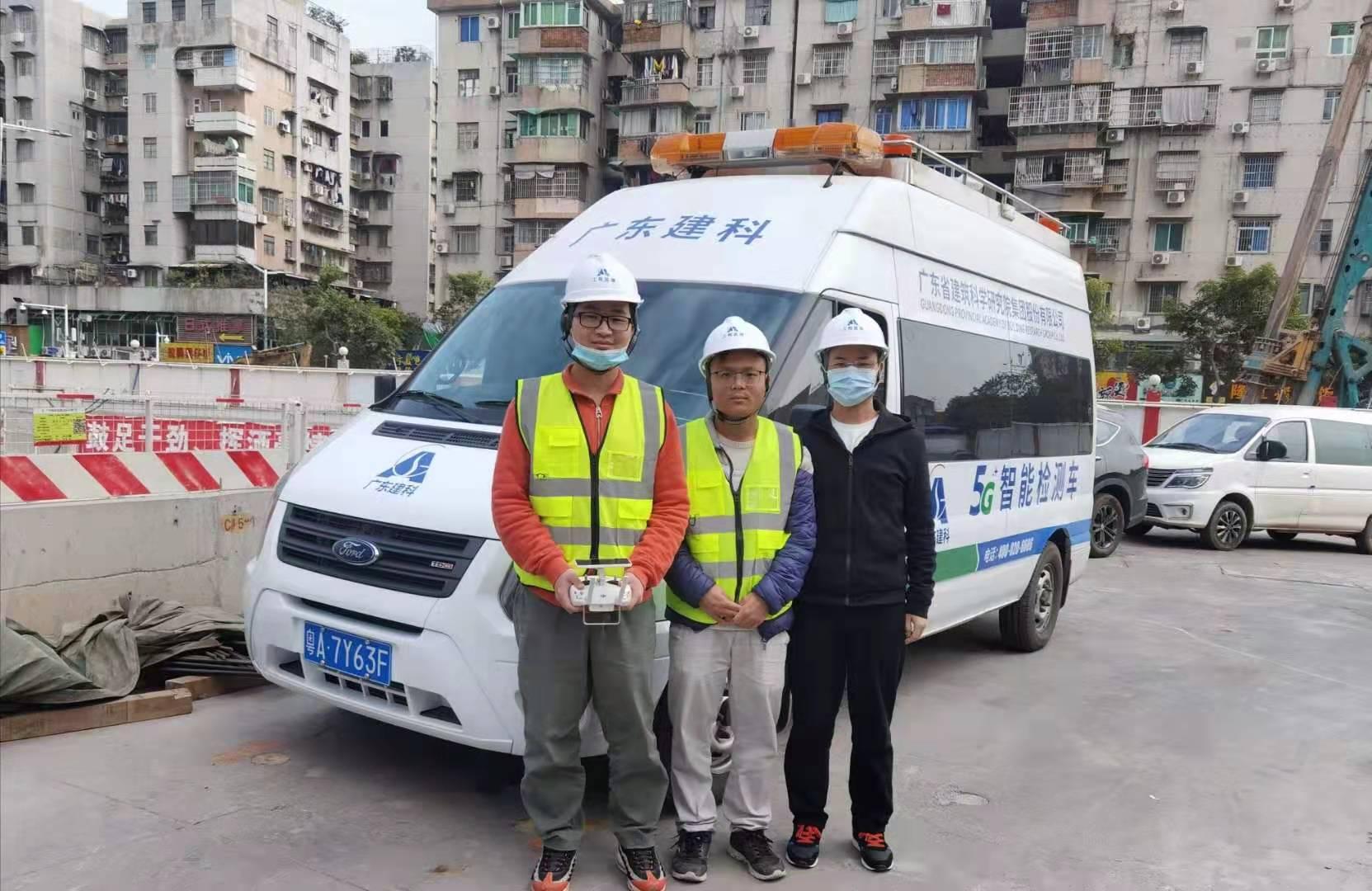 """2021年新年伊始,我公司生产的""""5G智能检测车""""在广州地铁11号线在建江泰路站项目做现场巡查"""