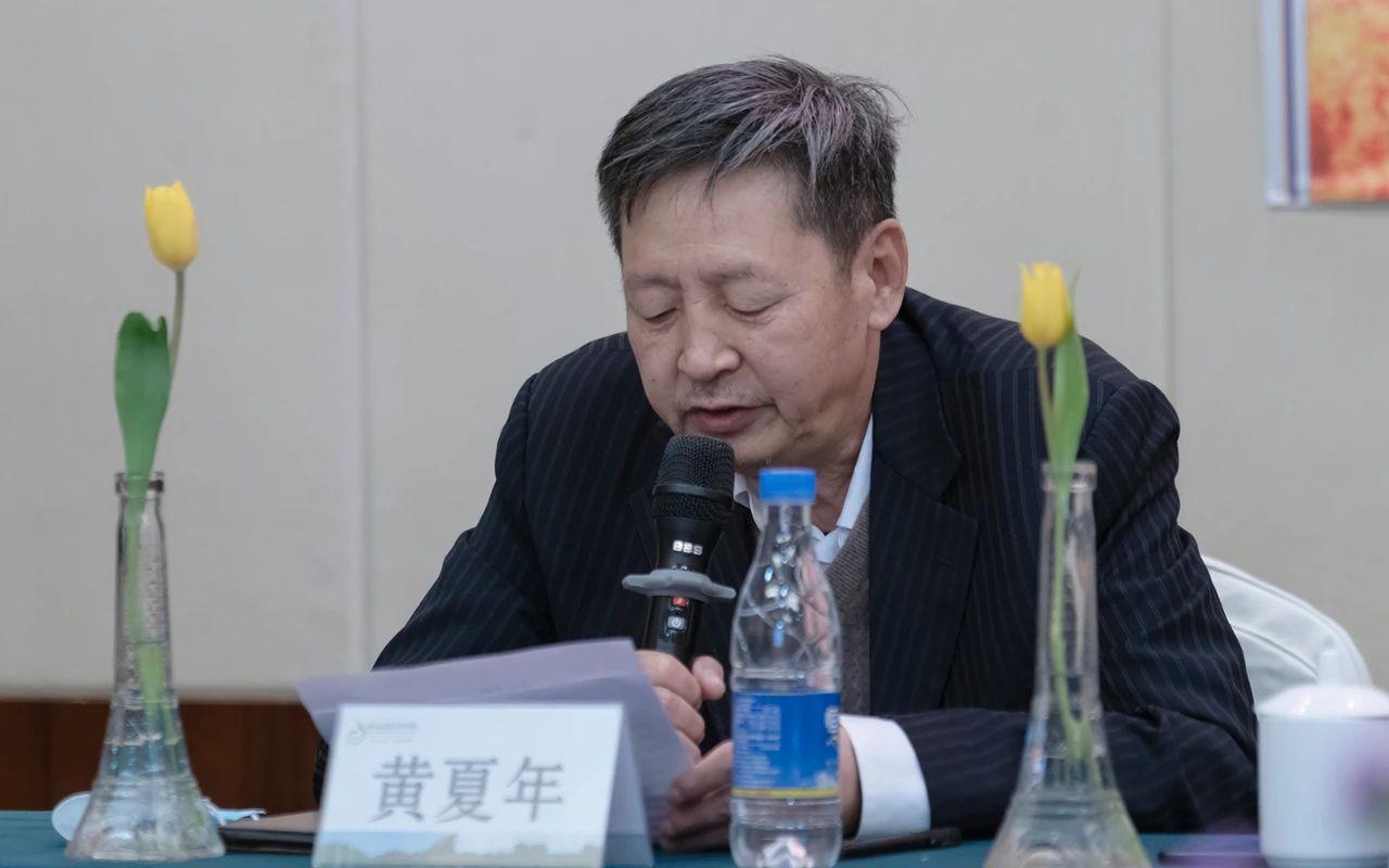 农禅树典范 戒德华庄严——一诚老和尚佛学思想讨论会圆满举办