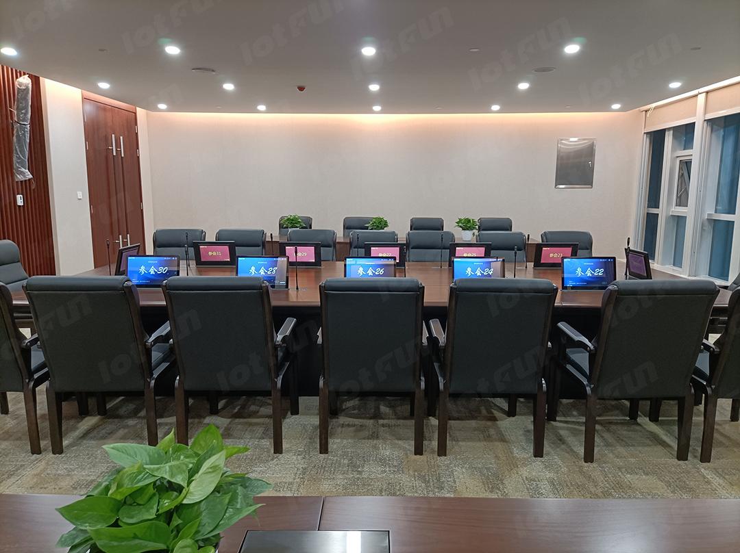 湖南省交通银行