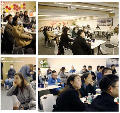 特讯跨境企业家管理能力提升系列沙龙第一课完美结束