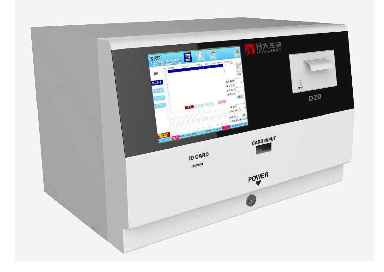 Multiple Channels TRFIA POCT Analyzer-D20