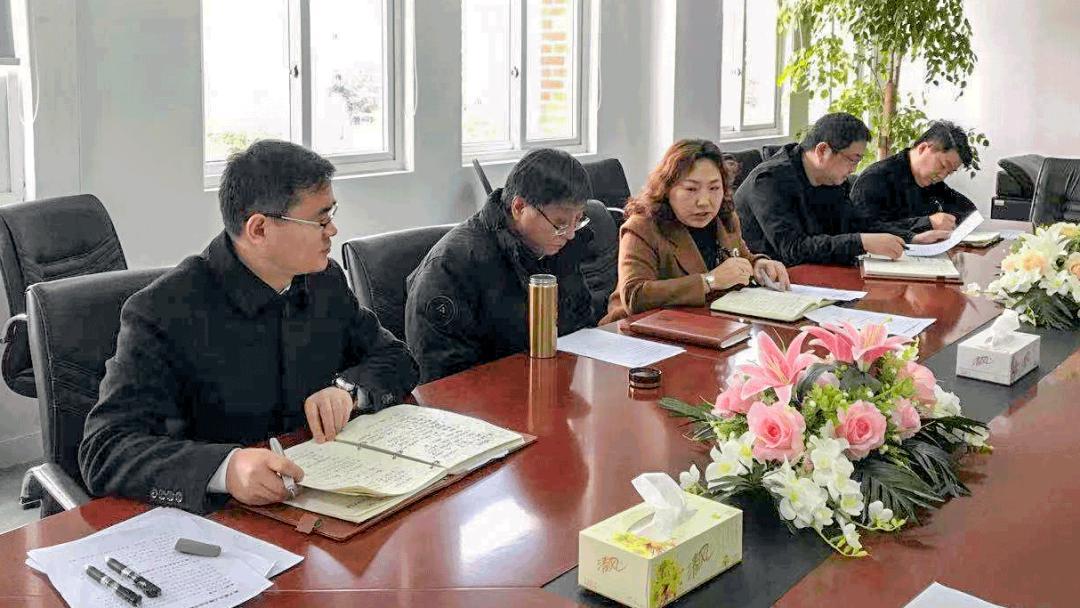 """上海立达学院召开成立""""三风""""专项工作小组研讨会及2021年度主题词学习谈论会"""