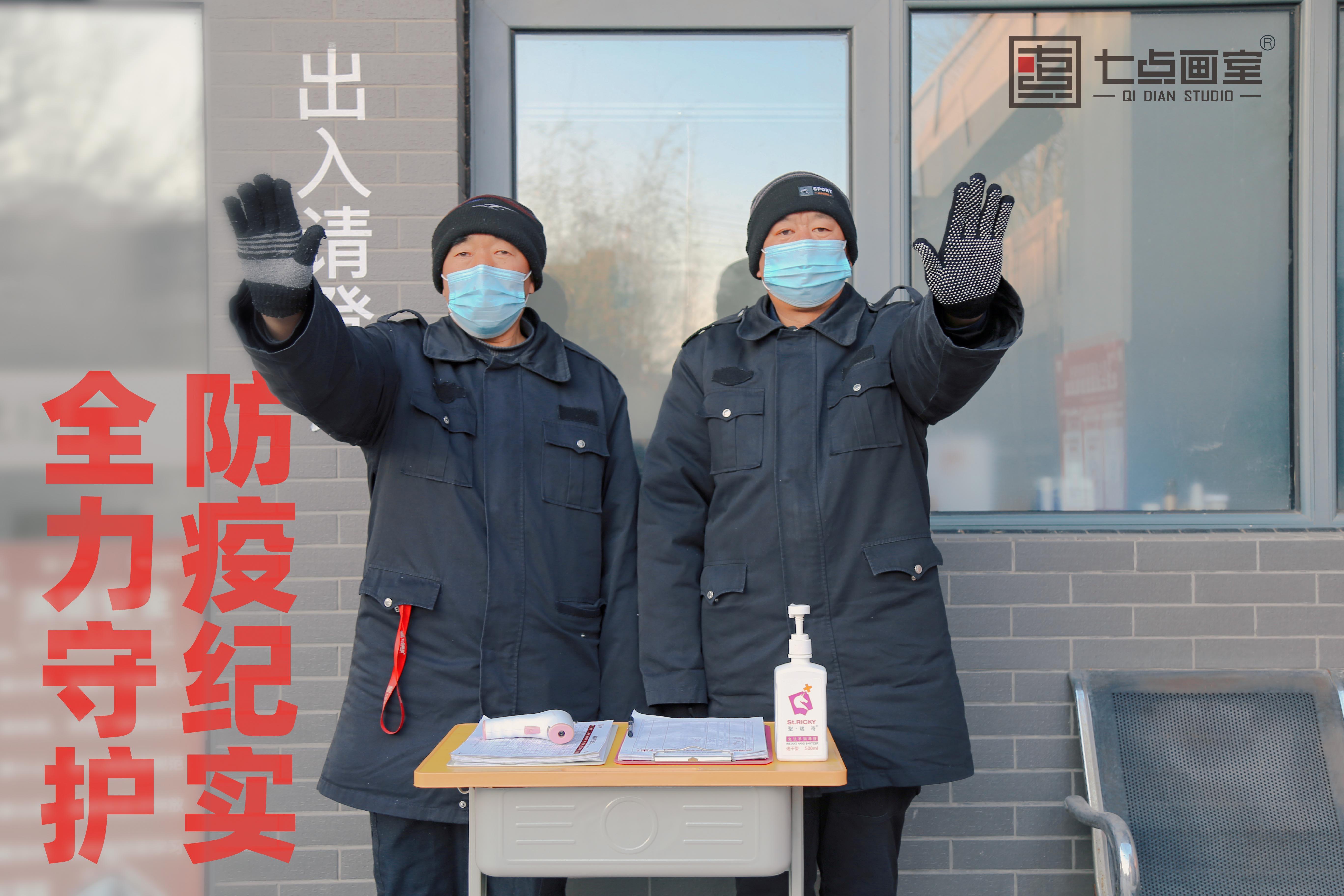 精准精细防疫,北京七点画室已做好万全准备