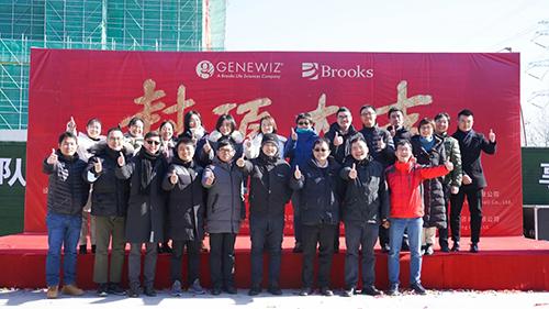 公司发展   金唯智中国总部实验大楼喜封金顶