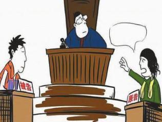 北京胜诉律师告诉您购房需要注意的法律问题