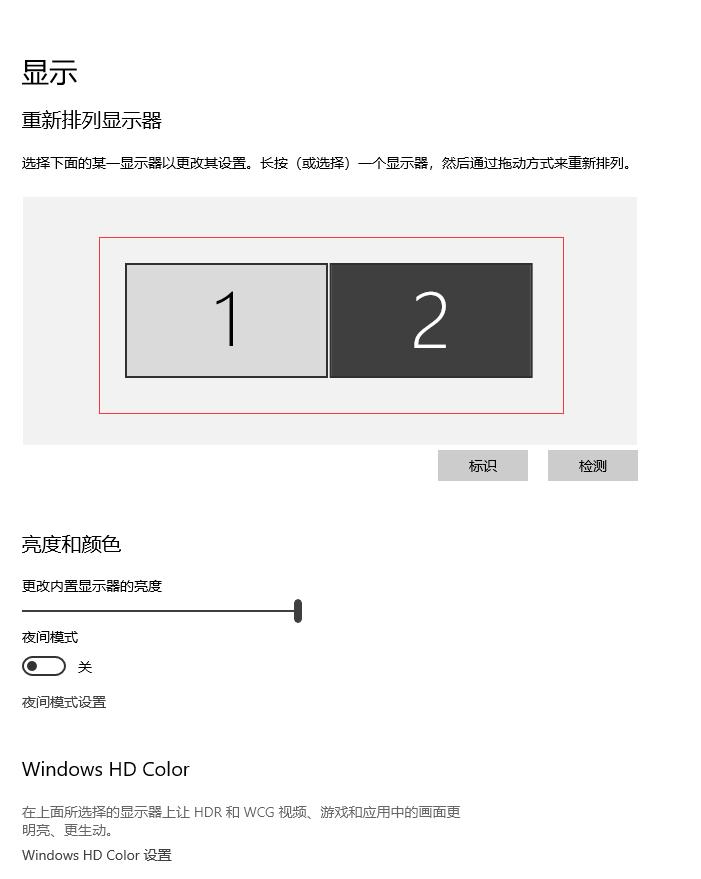 扩展模式下使用数位屏光标一直在电脑屏幕上无法移动到数位屏上?
