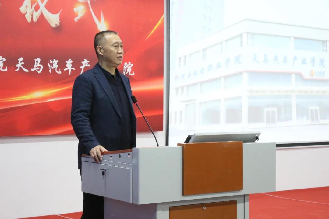 产教融合 校企共荣 天马汽车产业学院正式挂牌!