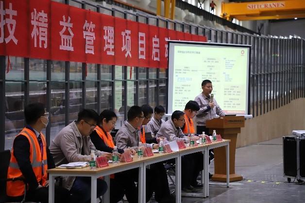 【咨询动态】连云港某科技公司精益管理项目启动大会