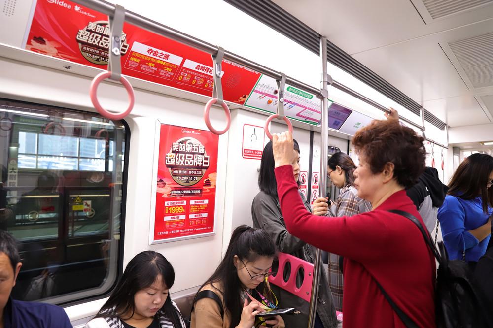 重庆地铁广告的优势有哪些?重庆乐投传媒