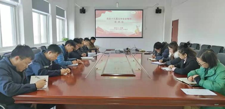 核盛公司党支部委员、总经理张鹏到杨凌核盛辐照技术有限公司宣讲党的十九届五中全会精神