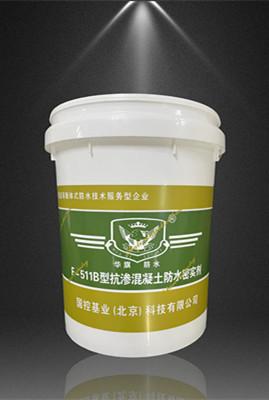 F-511B抗渗混凝土防水密实剂