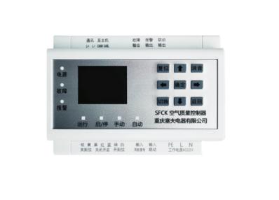 空气质量(CO浓度)智能控制器