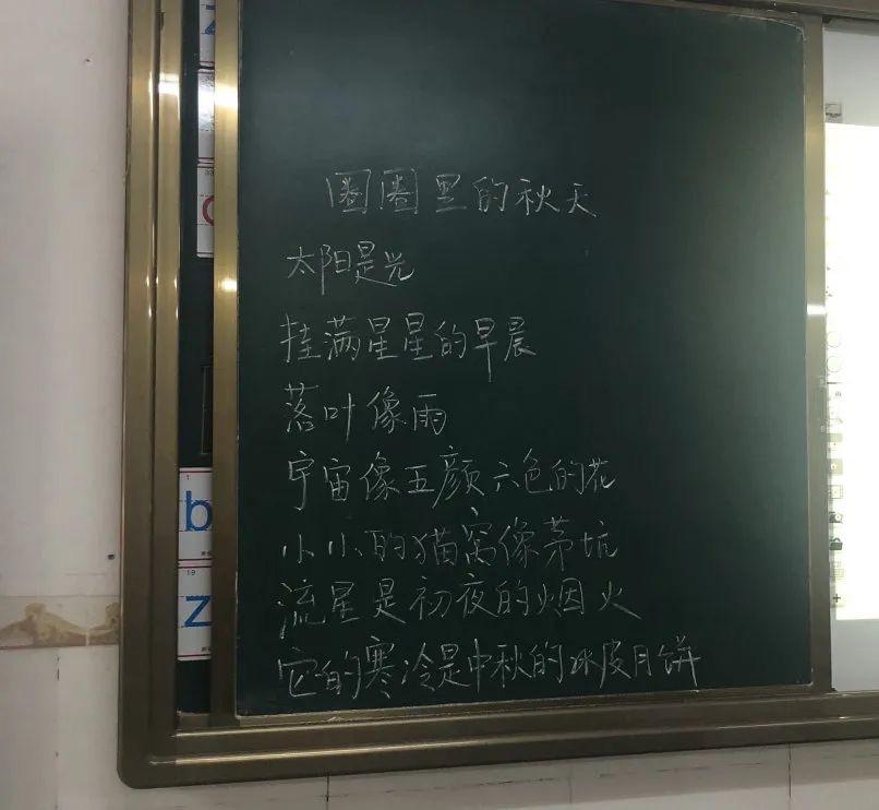 张艺老师:如何成为语文世界的武林高手?