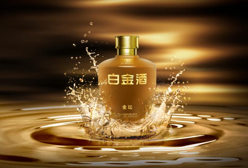 """陈宁做客山东经济广播电台,揭秘白金酒""""品牌秘笈"""""""
