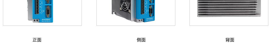 三相110数显步进伺服驱动器  LCDA2260E