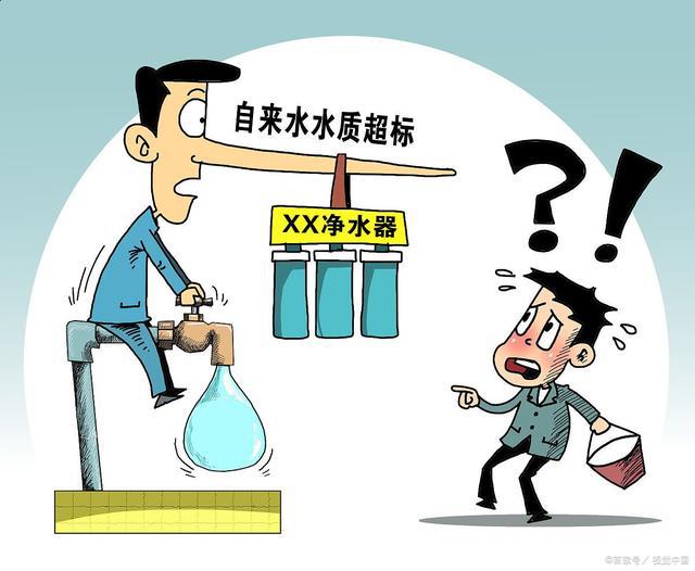 代理加盟净水器品牌
