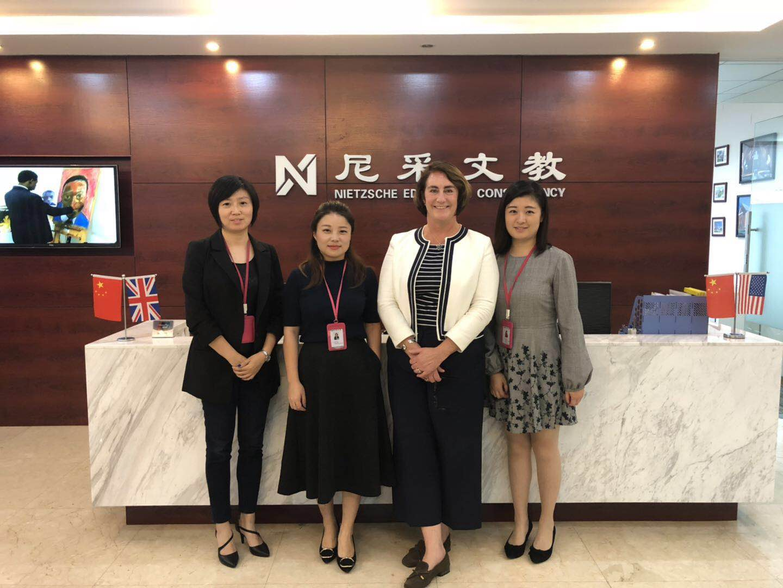 英国著名中学预科学校谢伯恩国际学校到访尼采上海总部