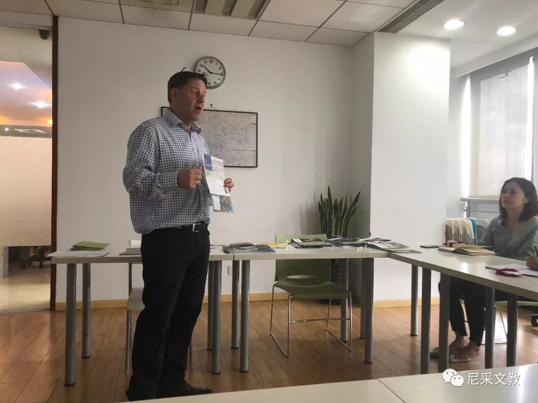 英国 Culford School 助理校长到访尼采文教上海总部