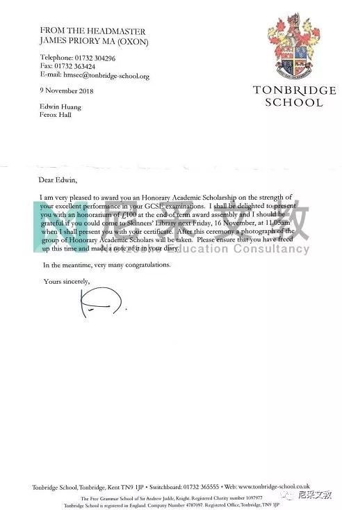 尼采学子喜获Tonbridge School学术奖学金