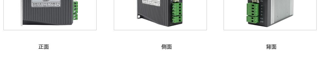 两相57/60总线通讯闭环步进驱动器  CL3-E57H