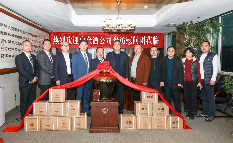 拓寬合作領域 創新合作方式 | 白金酒公司參訪潼關黃金集團有限公司