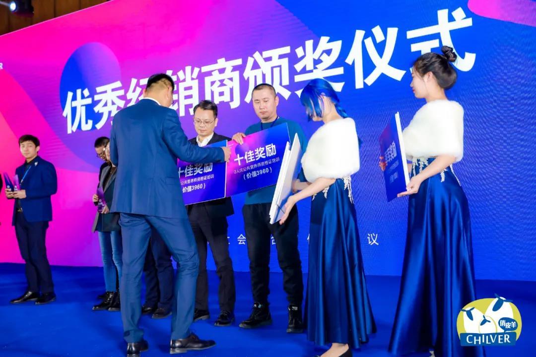 汇智聚力,赢战2021——俏皮羊新产品发布大会暨合作伙伴会议,圆满举行