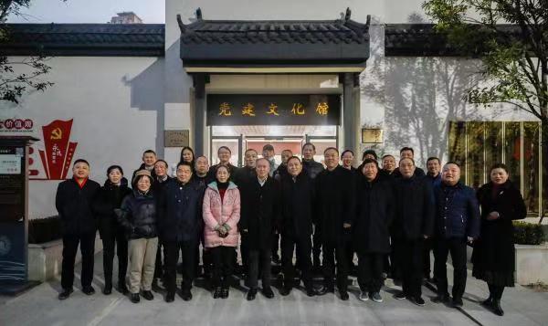 韩宗峰董事长出席湖北省安徽商会四届五次会员(视频)会议