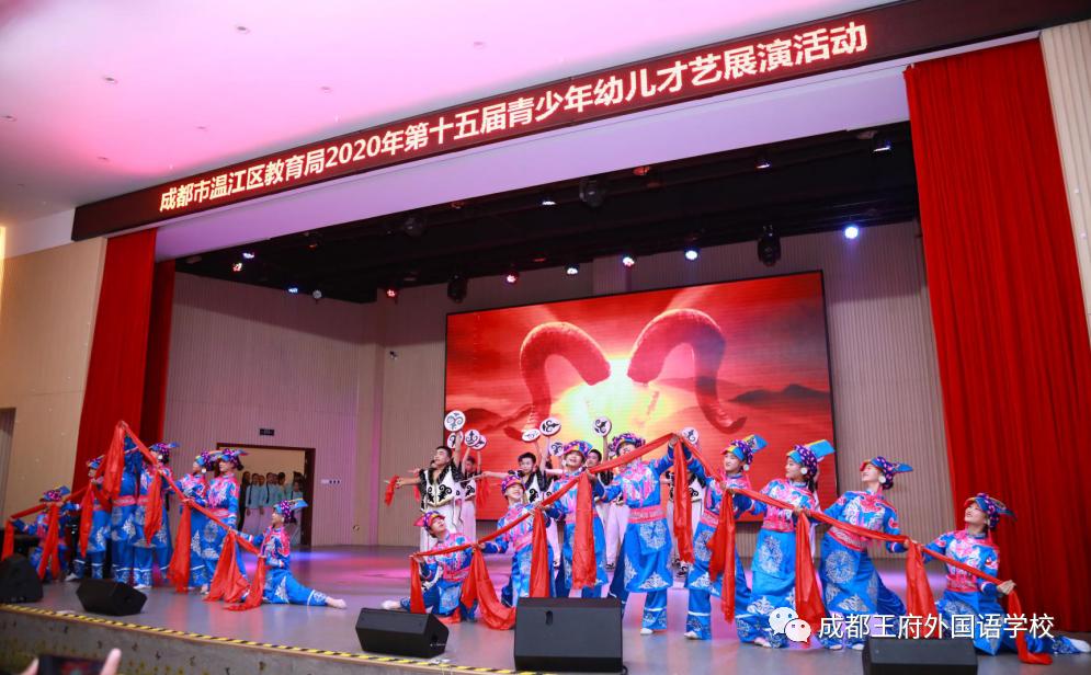 祝贺成都王府在2020年第十五届青少年、幼儿才艺大赛中喜获佳绩!