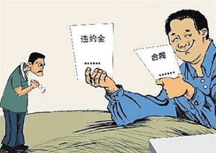 北京合同纠纷律所讲解:投资合同的目的不能实现,一方主张解除合同时应考虑投资失败的主要原因